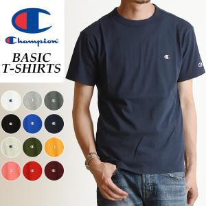 【SALEセール10%OFF】Champion チャンピオン Tシャツ ベーシックライン クルーネックTシャツ メンズ BASIC LINE CREW NECK T-SHIRTS C3-P300 370|geostyle