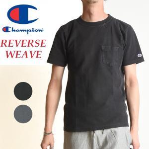 Champion チャンピオン リバースウィーブ 半袖Tシャツ ポケT メンズC3-P320|geostyle