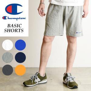 Champion チャンピオン ベーシック スウェット ショートパンツ メンズ ショーツ ハーフパンツ 膝上 大きいサイズ 白 C3-H516|geostyle