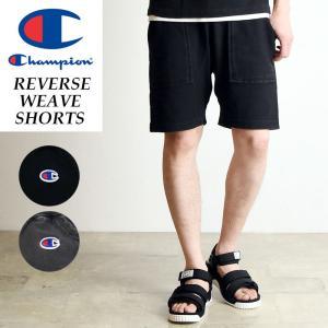 Champion チャンピオン リバースウィーブ ショートパンツ メンズ ショーツ ハーフパンツ 膝上 大きいサイズ 黒 C3-P506|geostyle