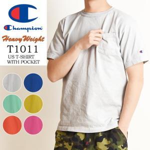 2020春夏新作 Champion チャンピオン T1011 ティーテンイレブン ポケット付 半袖 Tシャツ カットソー made in USA アメリカ製 無地 ルーズ C5-R305|geostyle