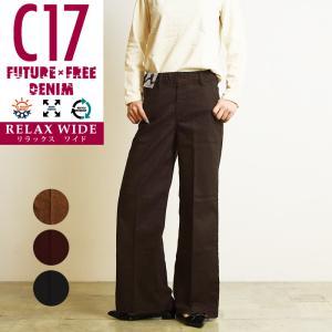 2021秋冬新作 裾上げ無料 シーセブンティーン C17 フィーチャーフリーリラックス ワイドパンツ レディース ツイード調 CBF715|geostyle
