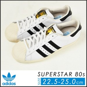 adidas Originals アディダス オリジナルス SUPERSTAR 80s スーパースター(G61070/BLACK) スニーカー|geostyle