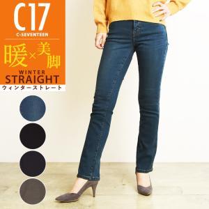 SALEセール20%OFF 裾上げ無料 シーセブンティーン C-17/C17 ウィンタースキニー レディース ジーンズ 暖 デニムパンツ CW346|geostyle