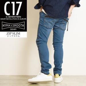 送料無料 SALEセール5%OFF 裾上げ無料 C17 シーセブンティーン ストレッチ ジップ スリム デニムパンツ メンズ ジーンズ C-SEVENTEEN C-17 CX336|geostyle