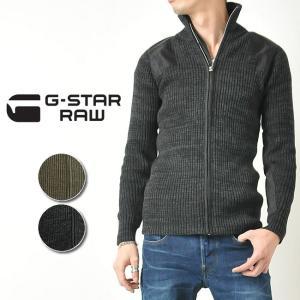 SALEセール 30%OFF G-STAR RAW ジースターロウ ニット/カーディガン Effo Cardigan Knit D00384.6299|geostyle