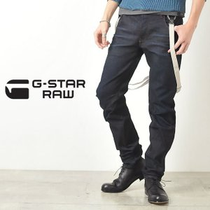 SALEセール10%OFFG-STAR RAW ジースターロウ 3D立体裁断デニムパンツ/ジーンズ Arc 3D Slim Braces D00853.7209|geostyle