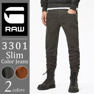 G-STAR RAW ジースターロウ 3301 スリム カラージーンズ メンズ D00865-7985|geostyle