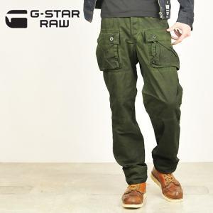 【クリアランスセール30%OFF】ジースターロウ G-STAR RAW メンズ カーゴパンツ ミリタリーパンツ Mechanic Loose Pants D01420-1075 geostyle