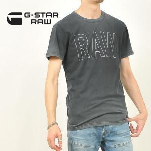 【クリアランスセール30%OFF】ジースターロウ G-STAR RAW メンズ ロゴプリントTシャツ 半袖 Xard T-shirt D01956-5710 geostyle