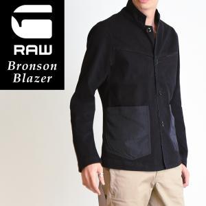 SALEセール 20%OFFジースターロウ G-STAR RAW Bronson Blazer ブロンソン ヘリンボーン柄 ブレザー メンズ デニムジャケット D02992-7027|geostyle