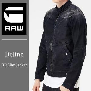 SALEセール30%OFF ジースターロウ G-STAR RAW メンズ アーク3D スリム デニムジャケット ジージャン Gジャン Deline 3D Slim D03484-8466|geostyle
