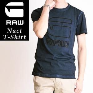 SALEセール 20%OFF G-STAR RAW ジースターロウ Nact T-Shirts ナクト Tシャツ ジャージーTシャツ D04466-8653|geostyle
