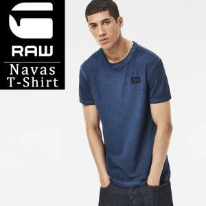 SALEセール 20%OFF G-STAR RAW ジースターロウ Navas T-Shirts ナバス Tシャツ ジャージーTシャツ D04467-8653|geostyle