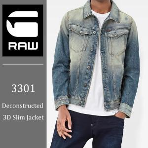 SALEセール30%OFF G-STAR RAW ジースターロウ 3301 3Dスリム デニムジャケット/Gジャン/ブルゾン メンズ D04547-8452 3301 Deconstructed 3D Slim Jacket|geostyle