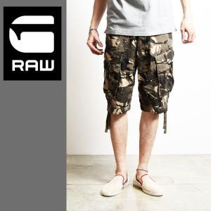 ジースターロウ G-STAR RAW メンズ 迷彩柄 カモフラ カーゴ ショートパンツ ハーフパンツ ショーツ ROVIC LOOSE D04617-8858 geostyle