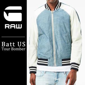 SALEセール 30%OFF 送料無料 G-STAR RAW ジースターロウ メンズ Batt US Tour Bomber D05172-6765|geostyle