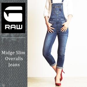 ジースターロウ G-STAR RAW レディース ミッジ スリムオーバーオール サロペット サロペ Midge Slim Overalls D05231-8968|geostyle