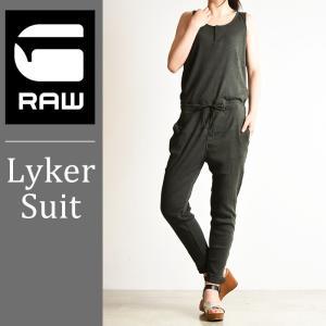 SALEセール10%OFF ジースターロウ G-STAR RAW レディース ジャンプスーツ/ツナギ/オールインワン Lyker suit D05340-8998|geostyle