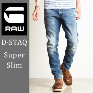 2017新作【送料無料】G-STAR RAW ジースターロウ D-Staq 3D スーパースリム デニムパンツ/ジーンズ D05385-8977|geostyle