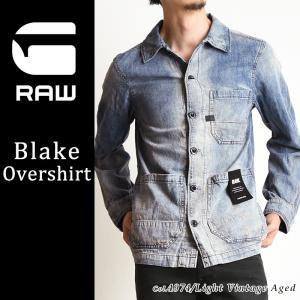 送料無料 G-STAR RAW ジースターロウ ヴィンテージ加工デニムジャケット Blake Overshirts メンズ D05432-D013|geostyle