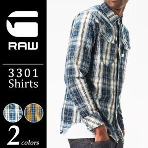 SALEセール【30%OFF/送料無料】G-STAR RAW ジースターロウ 3301 長袖チェックシャツ メンズ D05451-8982|geostyle