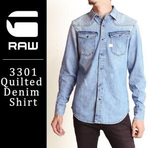 ジースターロウ G-STAR RAW メンズ 長袖 デニムシャツ 3301 Quilted Denim Shirt D05469-D013|geostyle