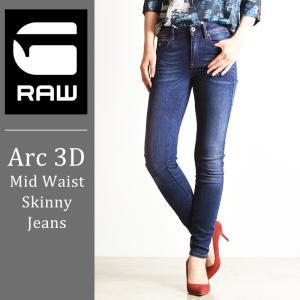 SALEセール10%OFF ジースターロウ G-STAR RAW レディース アーク3D ミディアムウエスト スキニージーンズ ARC 3D D05477-D008(裾上げ無料)|geostyle