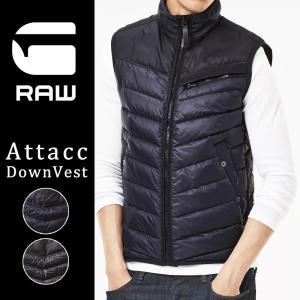 送料無料 G-STAR RAW ジースターロウ Attacc メンズ ダウンベスト D05965-8122|geostyle