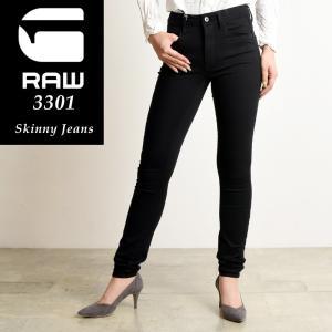 SALEセール10%OFF  G-STAR RAW ジースターロウ 3301 ハイウエスト スキニー ジーンズ ブラック レディース デニムパンツ D06053-8970 High-Waist Skinny Jeans|geostyle