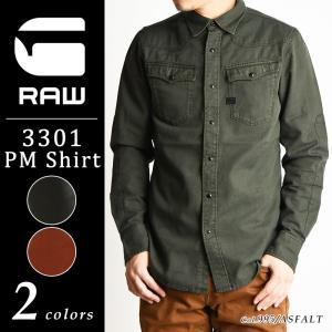 G-STAR RAW ジースターロウ 3301 メンズ ツイル長袖デニムシャツ PMシャツ D06072-4753|geostyle