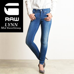 SALEセール10%OFF 新作 G-STAR RAW ジースターロウ スキニー ジーンズ レディース デニムパンツ D06746-9587 Lynn Mid-Waist Skinny Jeans|geostyle
