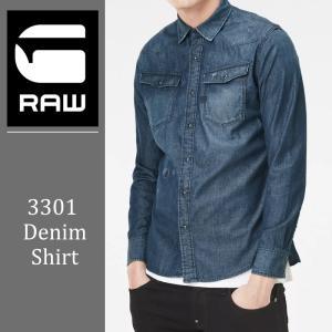 SALEセール30%OFF G-STAR RAW ジースターロウ 3301 メンズ 長袖デニムシャツ  D07001-9423|geostyle