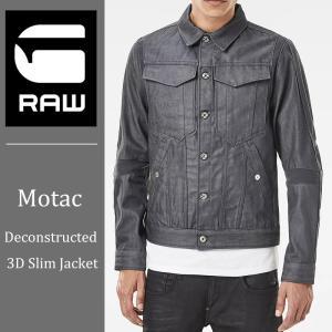 SALEセール30%OFF G-STAR RAW ジースターロウ 3Dスリム デニムジャケット/Gジャン/ブルゾン メンズ D07048-4849 Motac Deconstructed 3D Slim Jacket|geostyle