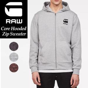 G-STAR RAW ジースターロウ Doax スウェット 長袖 ジップ パーカー/ メンズ フリース  D08476-9842 Doax Hooded Zip Thru Sweater geostyle