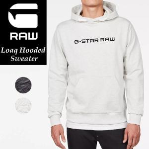 G-STAR RAW ジースターロウ Loaq スウェット 長袖  パーカー/ メンズ  D08478-9842 Loaq Hooded Sweat geostyle