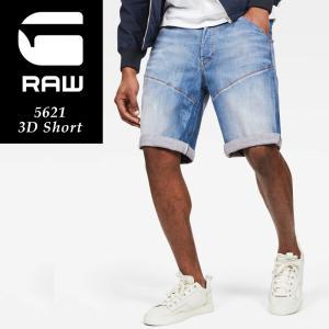 SALEセール10%OFF G-STAR RAW ジースターロウ 5621 3D デニム ショーツ メンズ ハーフパンツ ショートパンツ 短パン D09154-9587|geostyle