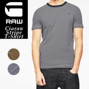 SALEセール 20%OFF ジースターロウ G-STAR RAW Ciaran ストライプ Tシャツ メンズ クルーネック ボーダー D09313-A036|geostyle