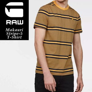 SALEセール 20%OFF ジースターロウ G-STAR RAW Makauri ストライプ5 Tシャツ メンズ クルーネック ボーダー D09315-9478|geostyle