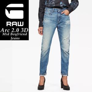 SALEセール10%OFF 新作 裾上げ無料 G-STAR RAW ジースターロウ アーク2.0 3D ボーイフレンド ジーンズ レディース デニムパンツ 立体裁断 D09548-9436|geostyle