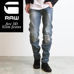 2018秋冬新作 裾上げ無料 G-STAR RAW ジースターロウ Arc 3D スリムジーンズ メンズ デニムパンツ/ジーンズ D10060-8968|geostyle
