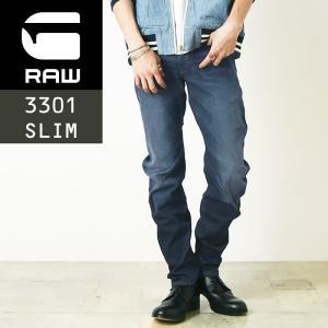 2019春夏新作 裾上げ無料 ジースターロウ G-STAR RAW Arc 3D スリムジーンズ メンズ デニムパンツ/ジーンズ  DK AGED D10060-8968 Arc 3D Slim Jeans|geostyle
