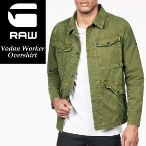 G-STAR RAW ジースターロウ ミリタリージャケット VODAN WORKER OVERSHIRTS メンズ D10692-9740|geostyle