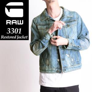 2019春夏新作 G-STAR RAW ジースターロウ 3301 レストア デニムジャケット スリムテーパード メンズ Gジャン Slim Tapered Restored Jacket D11916-9436|geostyle