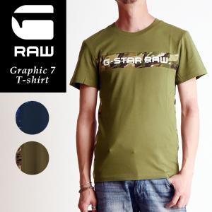 SALEセール10%OFF G-STAR RAW ジースターロウ グラフィック 7 半袖Tシャツ メンズ 迷彩柄 カモフラ D12868-336|geostyle