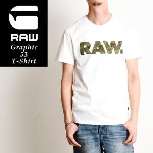 2019春夏新作 ジースターロウ G-STAR RAW グラフィック 53 半袖 Tシャツ メンズ おしゃれ D13341-336|geostyle