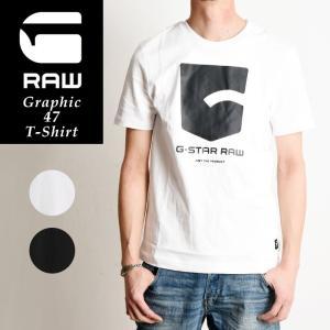 2019春夏新作 ジースターロウ G-STAR RAW グラフィック 47 半袖 Tシャツ メンズ おしゃれ D13342-4561|geostyle