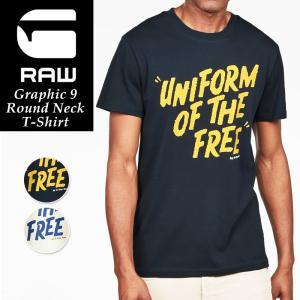 SALEセール10%OFF 2019春夏新作 ジースターロウ G-STAR RAW グラフィック半袖Tシャツ Graphic 9 T-Shirt D14248-336|geostyle