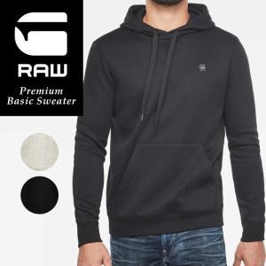 SALEセール5%OFF 2019秋冬新作 G-STAR RAW ジースターロウ プレミアムベーシック フーディー パーカー 長袖 メンズ スェット Premium Basic Sweater D16121-C235 geostyle