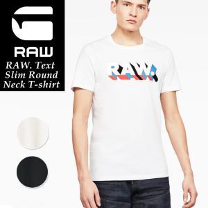 2020春夏新作 SALEセール5%OFF ジースターロウ G-STAR RAW グラフィック ロウ プリント 半袖Tシャツ メンズ クルーネック Graphic RAW T-shirt D17112-336|geostyle